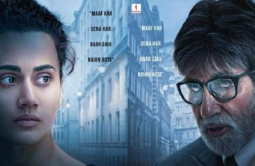 Badla Movie Can Be More Indian, No?